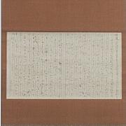 佐賀県の古書高額買取り